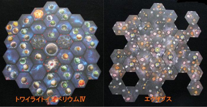 トワイライトインぺリウムⅣ ボード