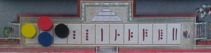 テオティワカン ピラミッドトラック