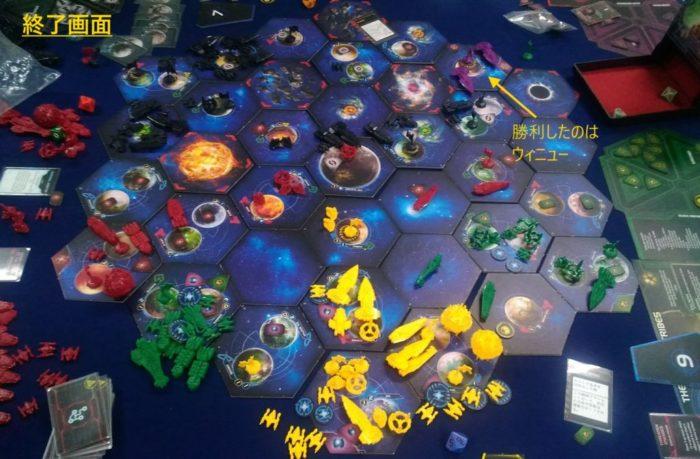 トワイライトインぺリウムⅣ プレイ画面 ゲーム終了