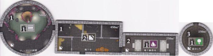 ノイシュヴァンシュタイン城 地下室タイル画像