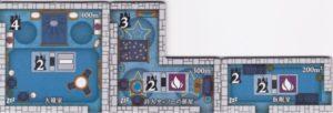 ノイシュヴァンシュタイン城 寝室タイル画像