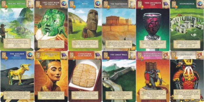 ミュージアム 12種類の文明に対応する美術品カード