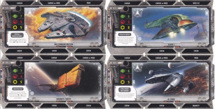 スター・ウォーズ アウター・リム 宇宙船のイメージ1